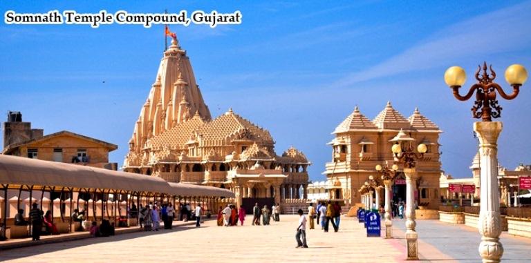 Gujarat -Tourist Places