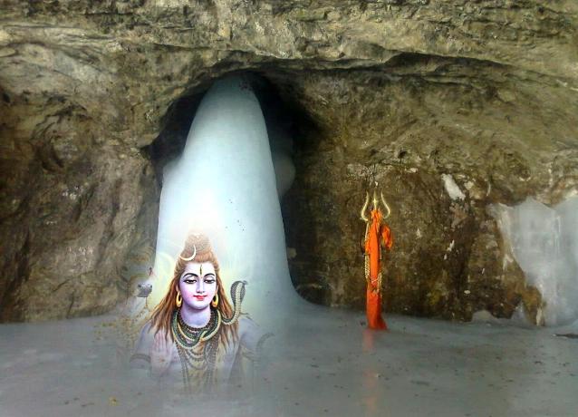 Amarnath -Yatra